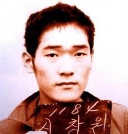 韓傳奇神偷 越獄盜9億被視為英雄