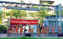 台南市烏克麗麗議長盃 多元樂器競賽歡迎挑戰