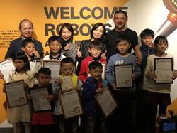 機器人兒童創意設計賽 飛行器巧思獲獎