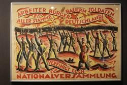 德國歷史博物館 重新肯定威瑪共和
