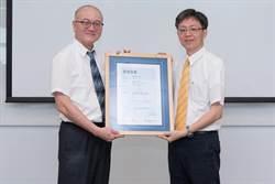 上銀科技ISO 45001國際標準驗證 9日授證