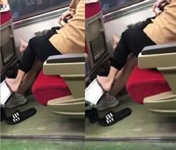 情侶火車上玩摳摳 男手一伸...濕的