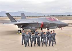 日本航自F-35A 疑似墜毀  防衛省下令全面停飛