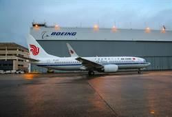 大陸民航局將參加737MAX安全評估