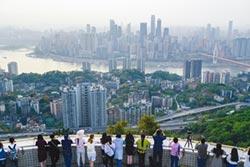 陸Ⅱ型大城市 人口100萬至300萬 取消落戶限制
