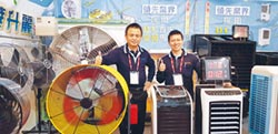 中華升麗通風降溫設備 節電逾30%