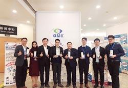 台廠UC抗菌產品 站上中國藥界最高舞台