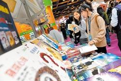 搶救出版 擬減免營業稅
