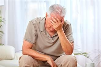 年輕風流不顧家 老地主被妻打斷牙