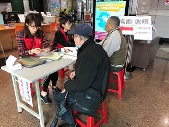 台北監理所4月駐點三峽淡水鶯歌 助年長民眾換發駕照