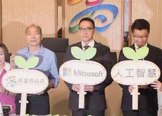 韓國瑜宣布和台微軟AI合作!