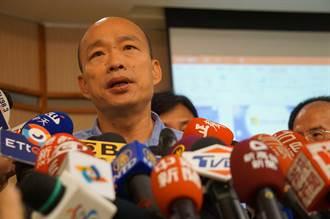 張雲鵬掌華南金案 韓國瑜派副市長下午溝通