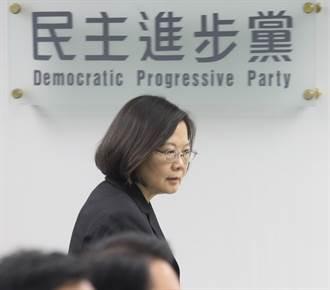 初選延後 蔡英文:黨的任何思考和做法都尊重