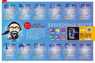 4/10~4/16星座占星《朱大砲的星空》:人永遠都有選擇,就算不選也是一種選擇!