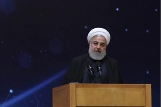 革命衛隊遭美列恐怖組織 伊朗嗆打核武牌