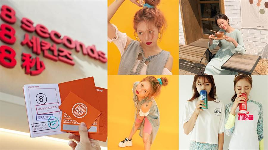(圖/IG @8seconds_official、@stylenanda_korea、@cherrykoko_korea、Facebook @cherrykokocom)
