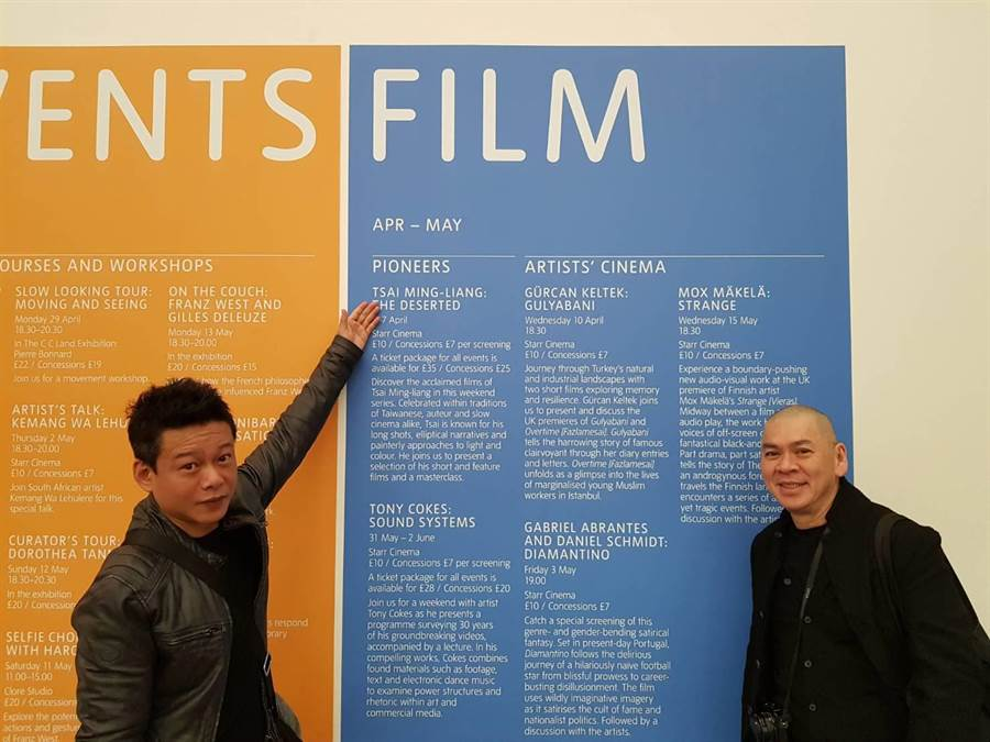 蔡明亮和李康生參與英國台灣電影節。(截自蔡明亮臉書)