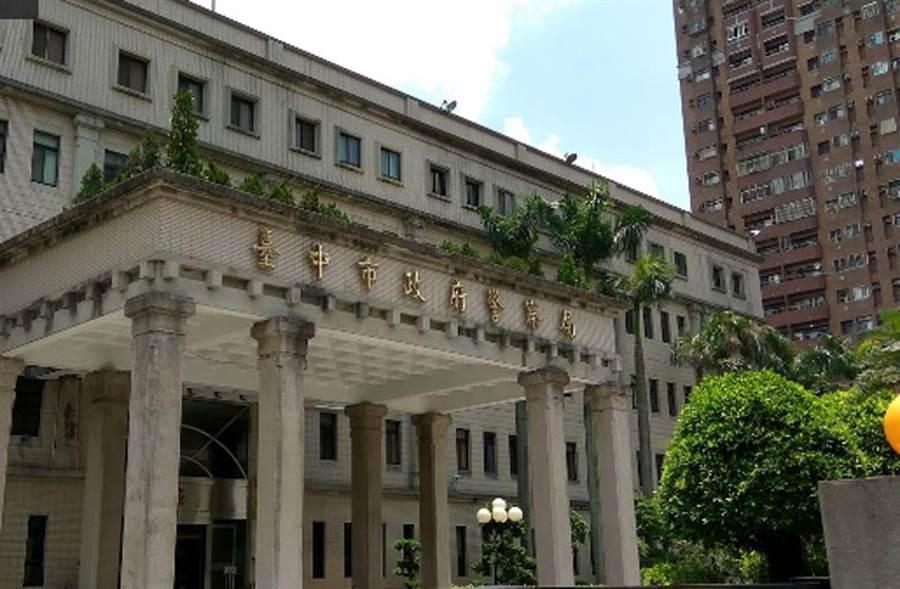 六都高階警官大調動中,台中市14個分局有6位分局長調動。(圖取自Google Map)