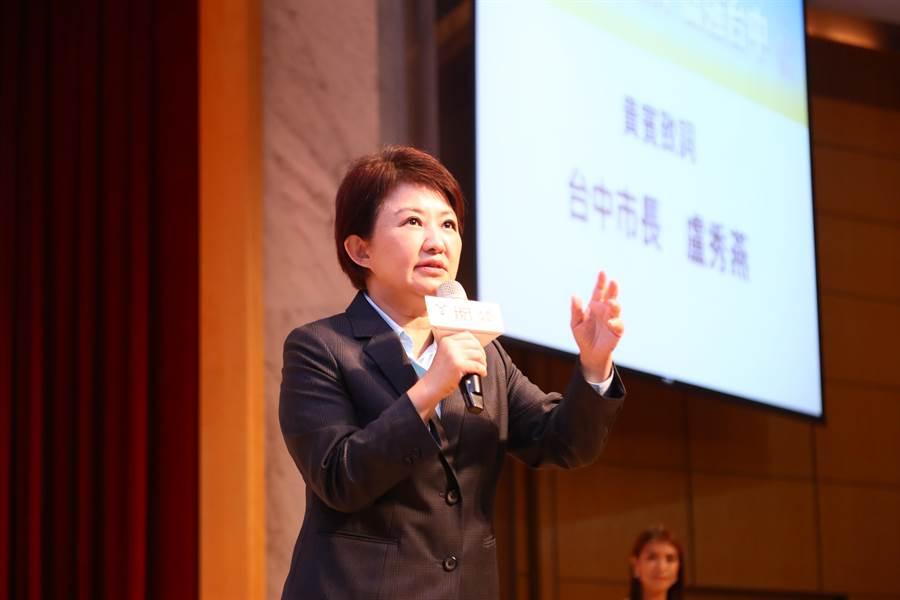 台中市長盧秀燕表示,將爭取國際會議或大型會展活動到台中舉辦,參展及觀展廠商不但會促成更多訂單,也帶動會展經濟。(盧金足攝)