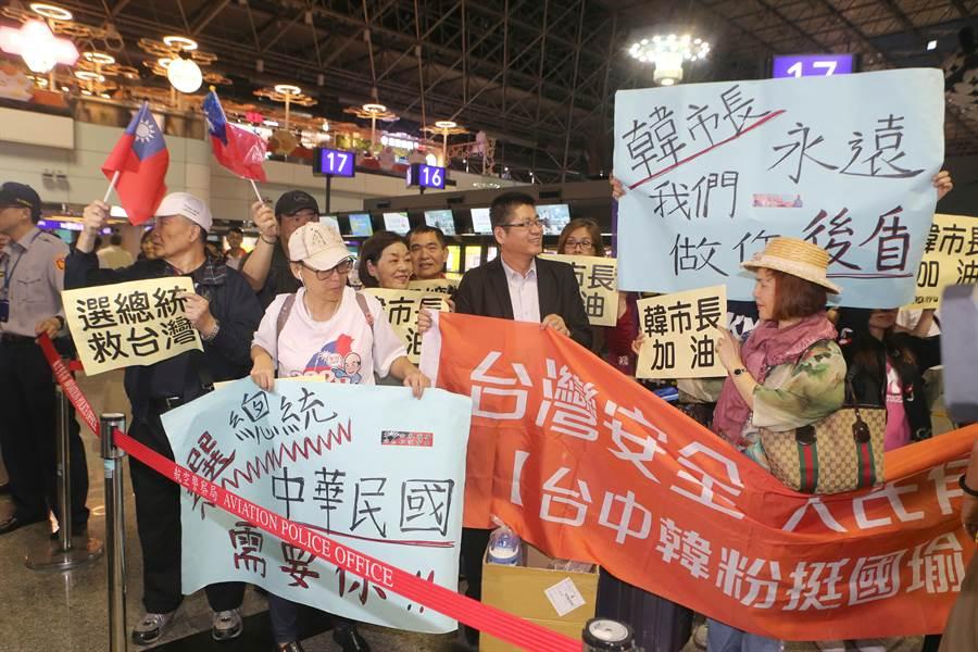 有不少支持者前往機場送機,高喊「韓市長選總統、救台灣」,氣氛相當熱絡。(陳麒全攝)