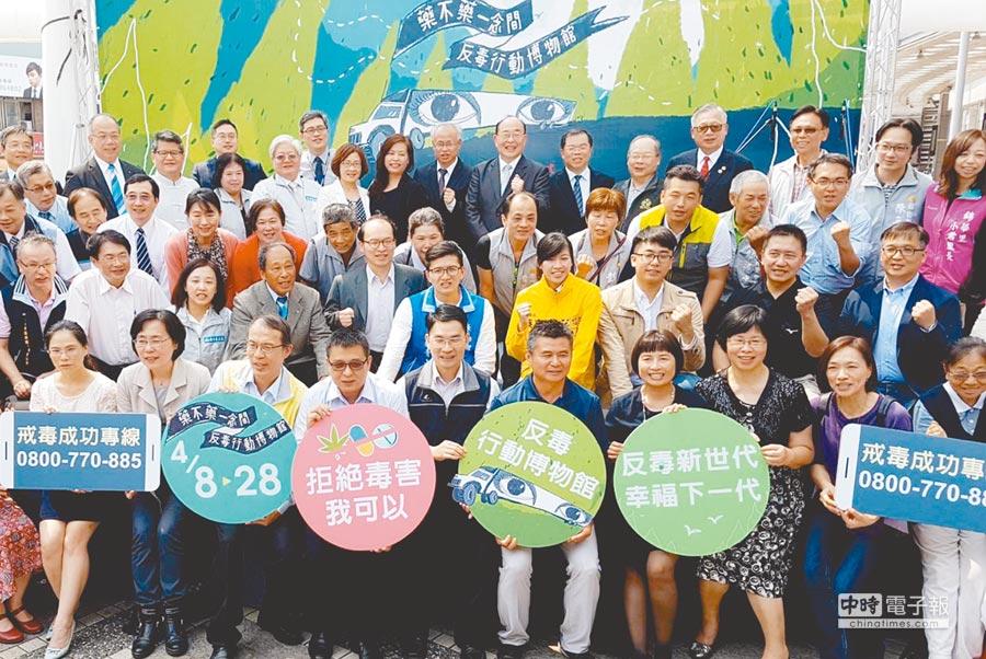 為提升學生及民眾認識毒品危害,新竹市政府8日起於遠東巨城購物中心舉辦「藥不藥‧一念間行動博物館」特展。(陳育賢攝)