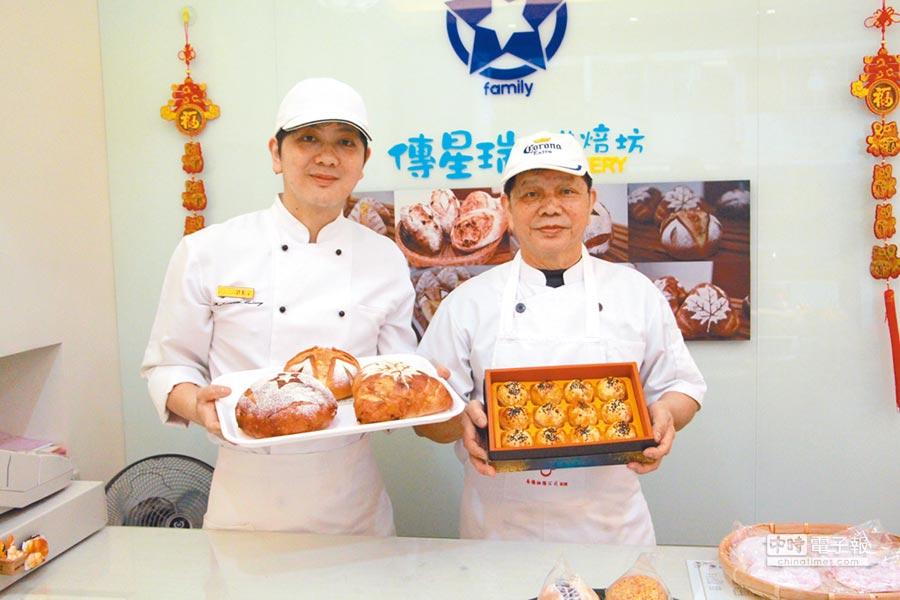 傳星瑞烘焙坊在父子聯手下,研發出顛覆傳統的麵包與蛋黃酥等。(何冠嫻攝)
