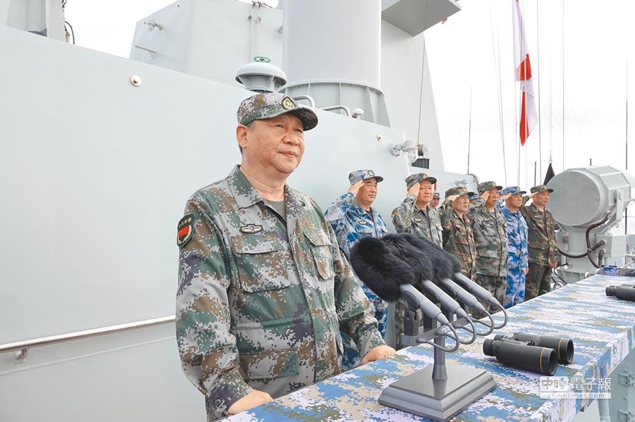 2018年4月12日,大陸中央軍委主席習近平在南海海域隆重舉行海上閱兵。(新華社資料照片)