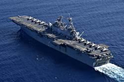 滿載F-35 美兩棲艦南海黃岩島外秀肌肉