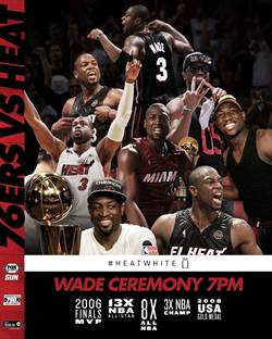 NBA》生涯主場最後一戰 韋德感性致謝