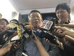赦扁成綠營2020難題 柯P嘆:該處理時不處理