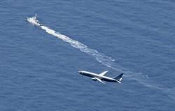 若中俄尋獲失事F-35A殘骸 美憂空中戰力遭破壞