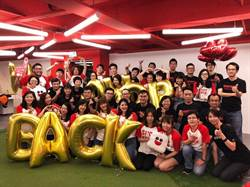 新創電商平台ShopBack 獲4,500萬美元投資