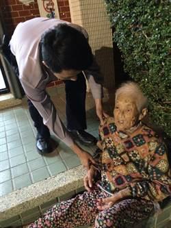 助行器貼姓名 助迷失老婦回家