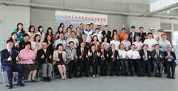 中市教育前瞻發展會議 研議中小學教師帶職公假國內外進修