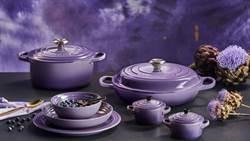 復刻媽媽味!星河紫系列鑄鐵與瓷器優雅上市