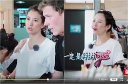 笑不出來!章子怡、袁詠儀「5字頭」體重首曝光
