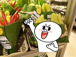 奇招! 泰國用這個取代塑膠袋