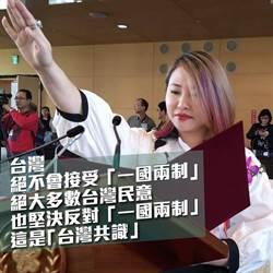 綠議員賴佳微批賴清德「民進黨之恥」