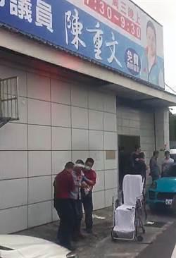 社子島鬥毆  北市議員陳重文2友人受傷送醫