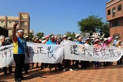 萬里桐居民抗議喊居住正義  墾管處:8米道路拓寬案取消