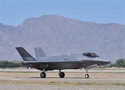 平壤批評首爾部署F-35 已違反軍事條約