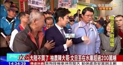 影》中天遭NCC裁罰百萬 資深媒體人:要捍衛媒體自由及尊嚴