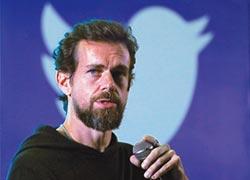 推特CEO掌舵4年來...只領43元台幣
