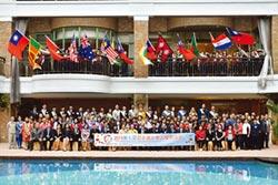 第七屆亞太青少年人權高峰會 溪頭米堤大飯店盛大登場