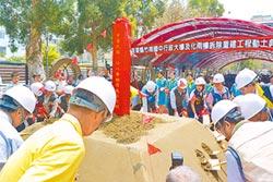 竹南國中2老校舍 重建動土