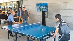 韓介紹好書 打桌球推觀光