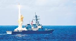 美海警船穿越台海 北京惱火
