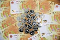 國際投行看多人幣 今年料至6.55