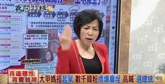 偏不退!她怒嗆王金平:台灣人欠你嗎?