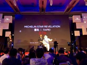 台北米其林摘星餐廳公布!頤宮蟬聯3星最大贏家